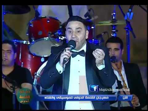 """أزمة بين أصالة نصري ومجد القاسم بسبب """"نكتة بايخة"""""""