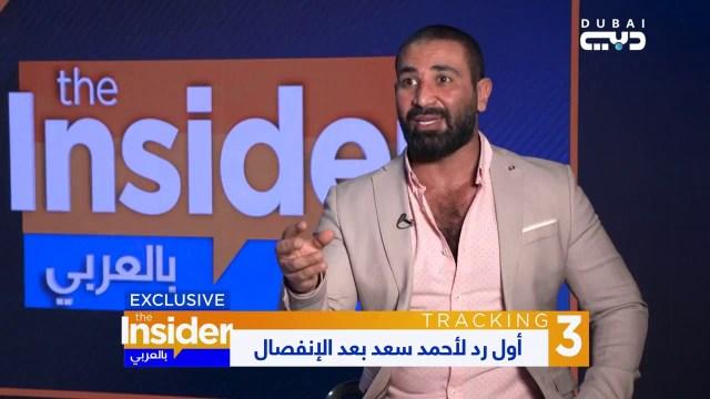أحمد سعد يكشف للمرة الأولى حقيقة اعتدائه بالضرب على سمية الخشاب
