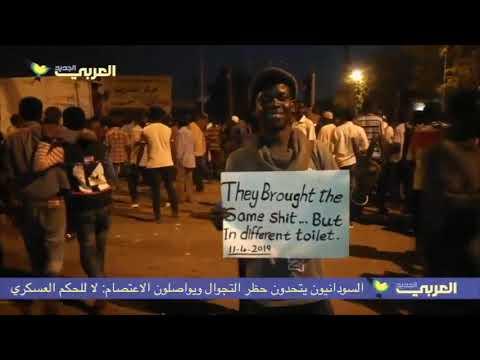 المغردون السودانيون: في يومين سقّطنا رئيسين