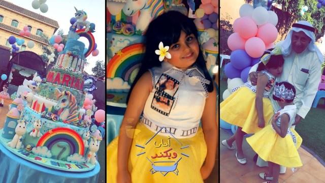 اتهامات البذخ تطارد حليمة بولند بسبب عيد ميلاد ابنتها