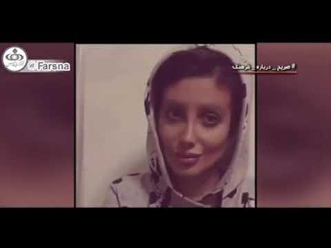 """بعد القبض عليها.. التلفزيون الإيراني يذيع اعترافات """"شبيهة انجلينا جولي"""" ويكشف عن التهم الموجهة إليها!"""