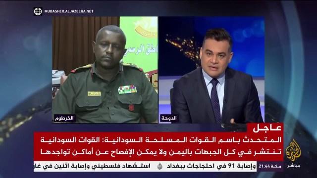 متحدث الجيش السوداني يعطي مذيع الجزيرة القطرية درسا مجانيا على الهواء بعد سؤاله بلسان الحوثي !