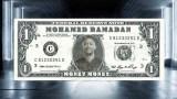 """محمد رمضان يطرح """"Money"""""""