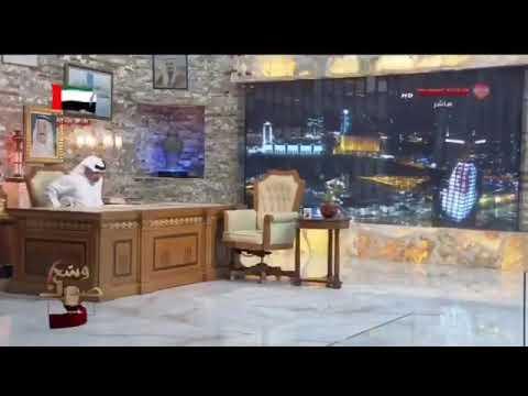 """إعلامي كويتي يفاجىء المشاهدين ويدخن على الهواء : """" النيكوتين يسري في دمي"""" !"""