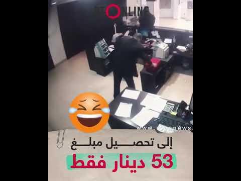 تنكرا بالعباءة والنقاب .. سطو مسلح على بنك في الأردن انتهى بمفاجأة غير سارة!