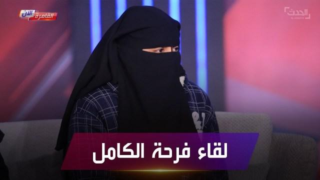 فتاة مصرية تروي تفاصيل صادمة لاغتصابها .. ومحاولة دفنها على قيد الحياة