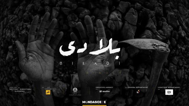 """غناء """"الراب"""" في السودان .. ألحان على إيقاع الثورة"""