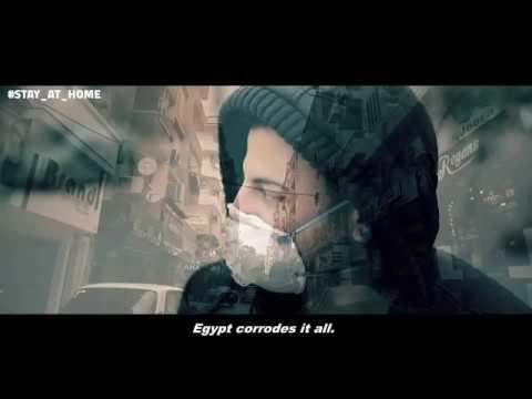 طرح أول فيلم مصري عن فيروس كورونا