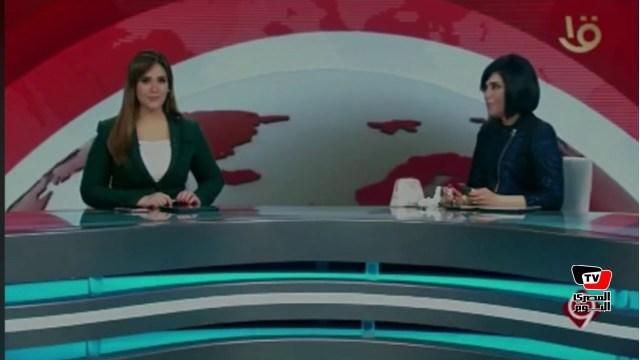 تحويل فريق عمل نشرة التاسعة في التلفزيون المصري للتحقيق