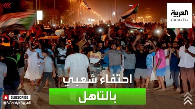 أفراح في الخرطوم بعد تأهل السودان إلى كأس أفريقيا