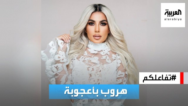 فنانة أفغانستان الشهيرة تروي: طلبت من خطيبي قتلي!