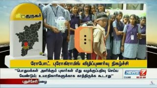 News7 Tamil: Teaching Village Kids Coding & Artificial Intelligence