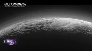 ESA Euronews: Τα «παγωμένα» μυστικά του Πλούτωνα