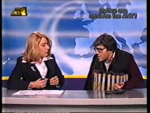 AMAN ► Η ΠΡΩΤΟΧΡΟΝΙΑ ΤΟΥ ΚΑΚΟΜΟΙΡΟΓΛΟΥ ◄