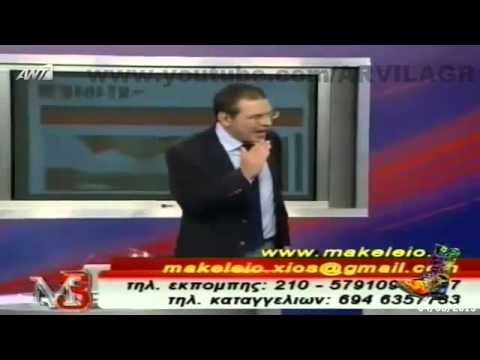ΡΑΔΙΟ ΑΡΒΥΛΑ – Τα καλύτερα του Στέφανου Χίου / 04-06-2013