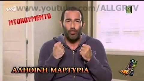 POPOVRISAKI & ΚΑΘΑΡΙΣΕΣ! – Radio Arvyla