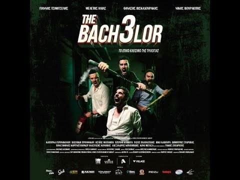 THE BACHELOR 3 – FINAL TRAILER