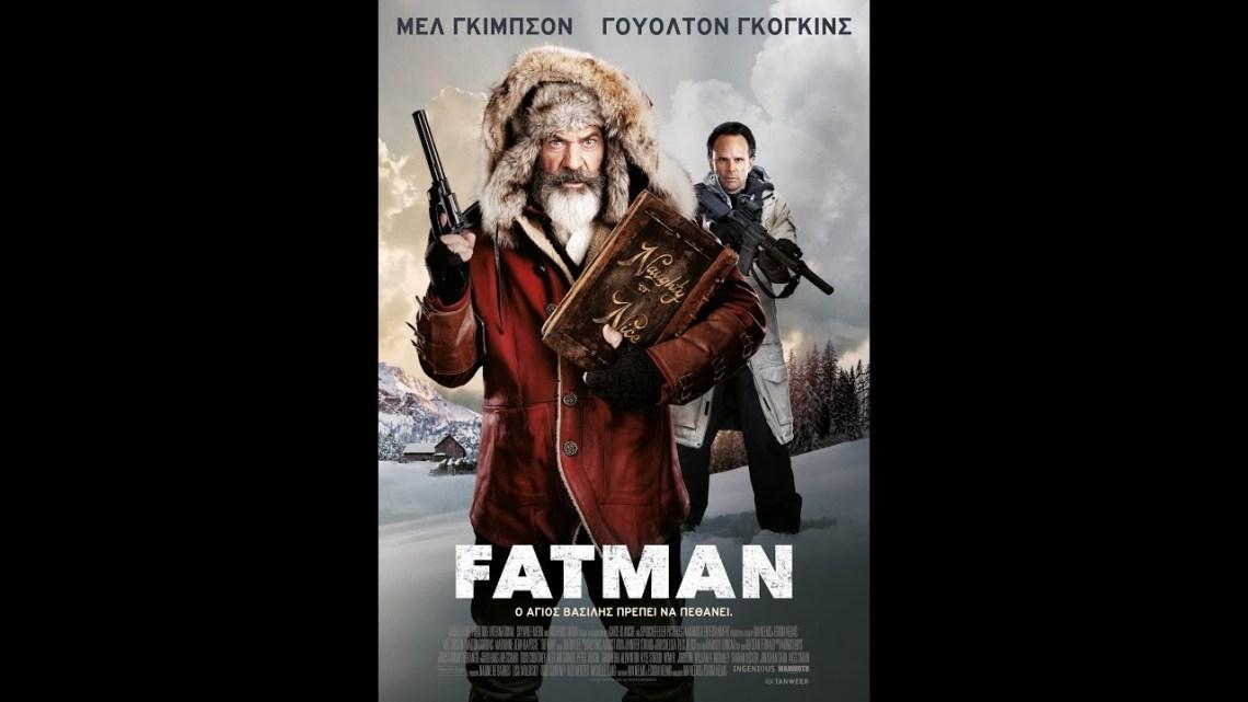 FATMAN – Trailer (Greek Subs)