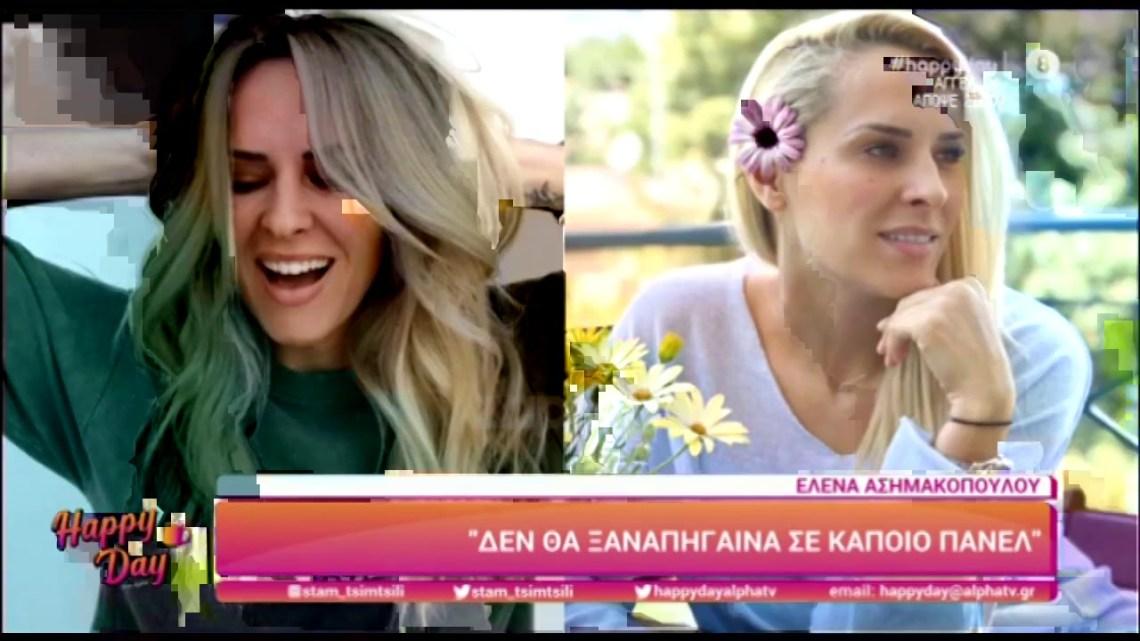 Η Έλενα Ασημακοπούλου σε μια εξομολόγηση για τις δύσκολες στιγμές με τον Μπρούνο Τσιρίλο