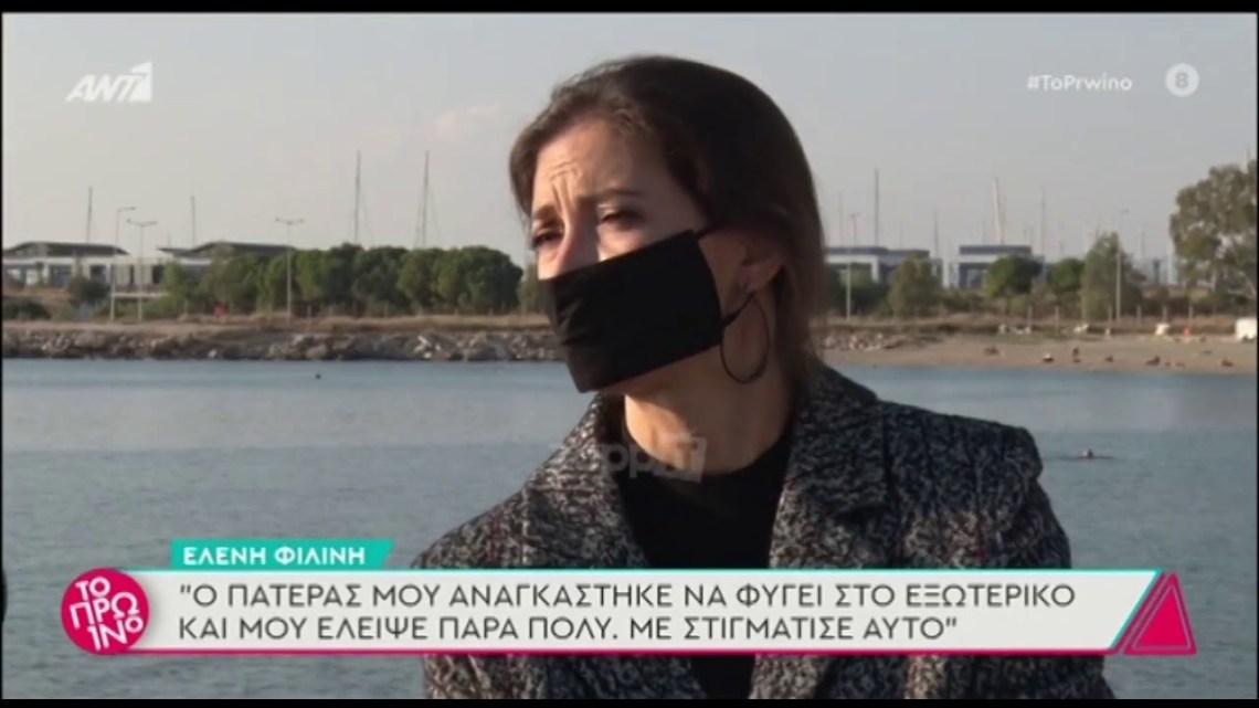 Η Μάρα Δαρμουσλή έχει αμειφθεί με 15.000 ευρώ την ώρα