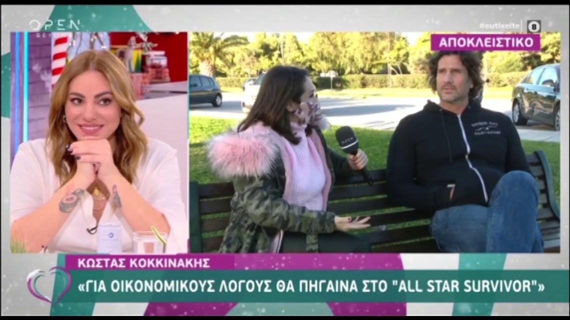 Ο Κώστας Κοκκινάκης δεν θα κάνει το εμβόλιο για COVID-19 γιατί… δεν κινδυνεύει