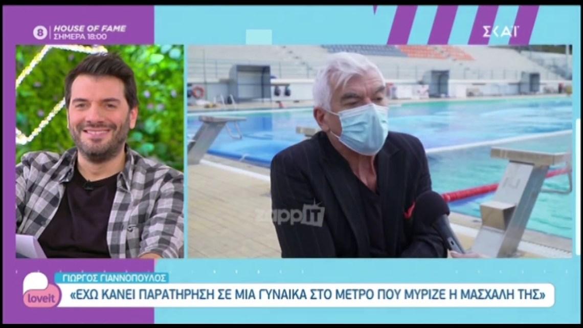 Ο Γιώργος Γιαννόπουλος στο Love it