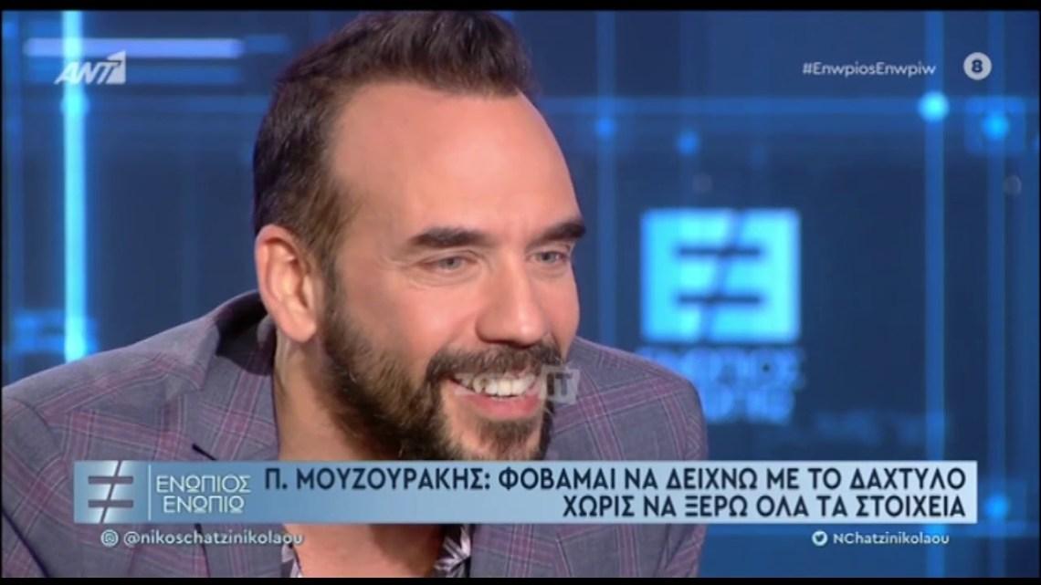 Ο Πάνος Μουζουράκης για την εμπειρία που τον στιγμάτισε στα 14