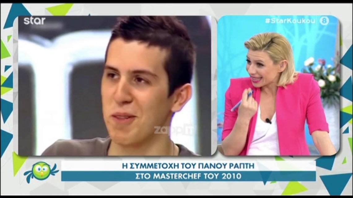 Όταν ο Πάνος Ράπτης συμμετείχε στο MasterChef το 2010