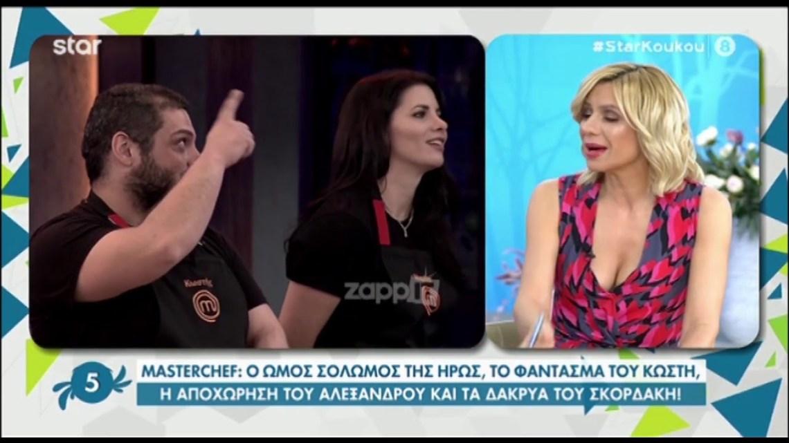 Ξεσπά ο Κωστής Αλεξάκης για τους πρώην συμπαίκτες του