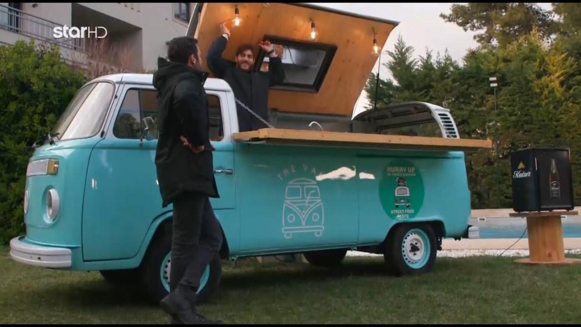 """Η καντίνα """"Hurry Up"""" του chef Χάρη Μπονάνου έκανε στάση στο σπίτι του MasterChef"""