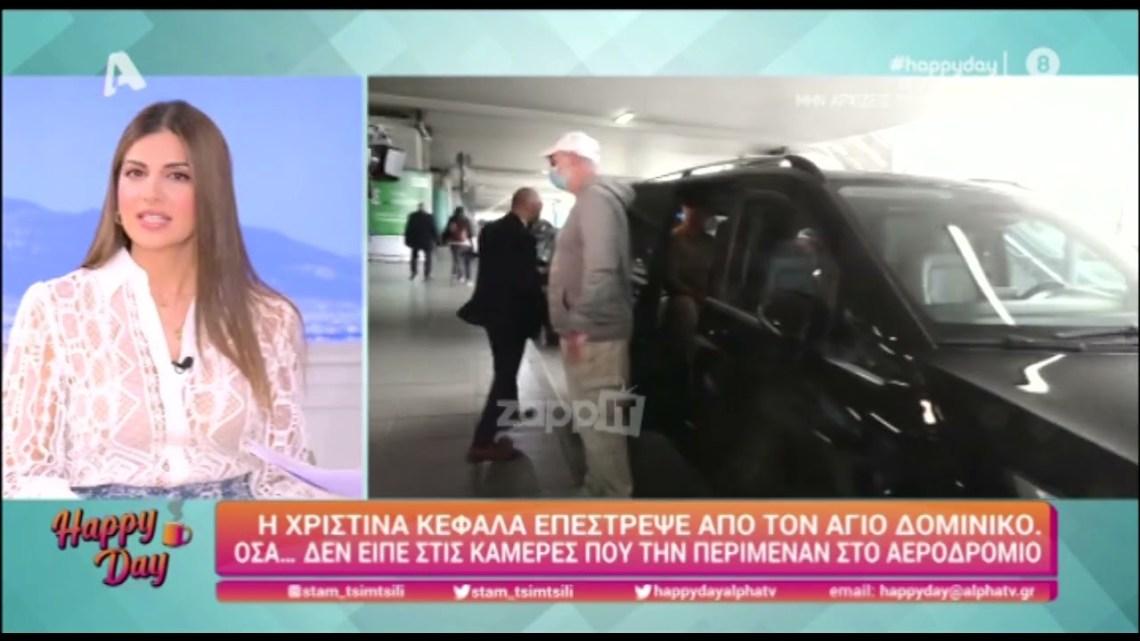 Survivor: Η Χριστίνα Κεφαλά αφίχθη σαν διάσημη star και δεν είπε λέξη