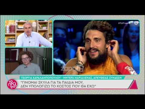"""Γεωργία Ρουμελιώτη: """"Δεν ήταν βελούδινος ο χωρισμός για την Μαριαλένα και τον Σάκη"""""""
