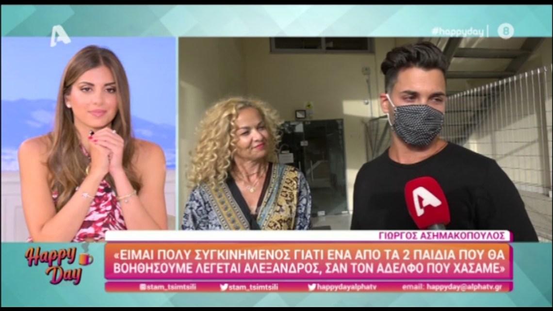 """Γιώργος Ασημακόπουλος: """"Όταν βοηθάς, νιώθεις χαρούμενος και ενεργός"""""""