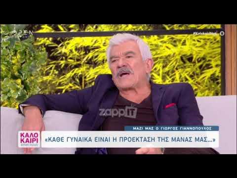 """Γιώργος Γιαννόπουλος: """"Δεν έχω να πω κάτι σε αυτούς που δεν εμβολιάζονται, σηκώνω τα χέρια"""""""