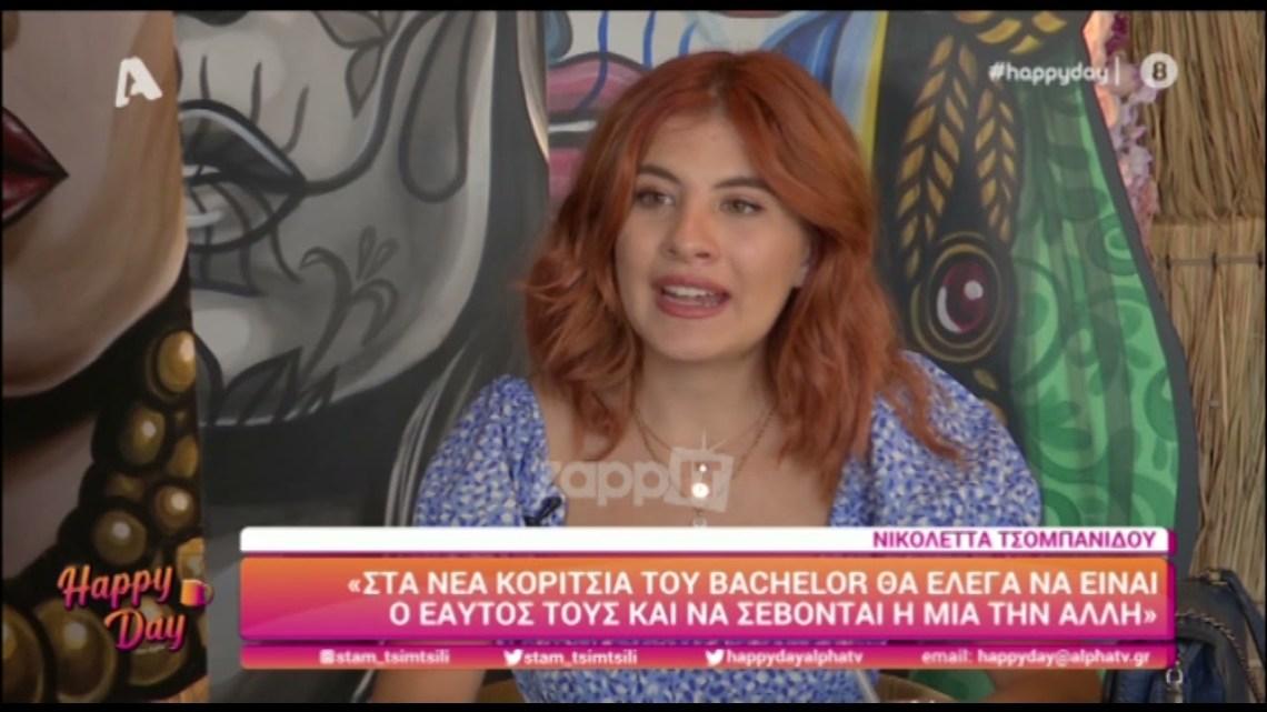 Νικολέτα Τσομπανίδου: Φοράει ακόμα το μονόπετρο που της χάρισε ο Παναγιώτης Βασιλάκος