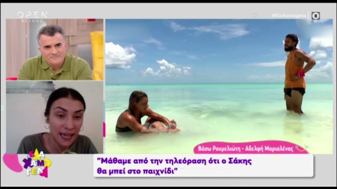 "Survivor: ""Αν η Μαριαλένα ήξερε πώς παρουσιάζεται η σχέση της με τον Σάκη, θα το είχε σταματήσει"""