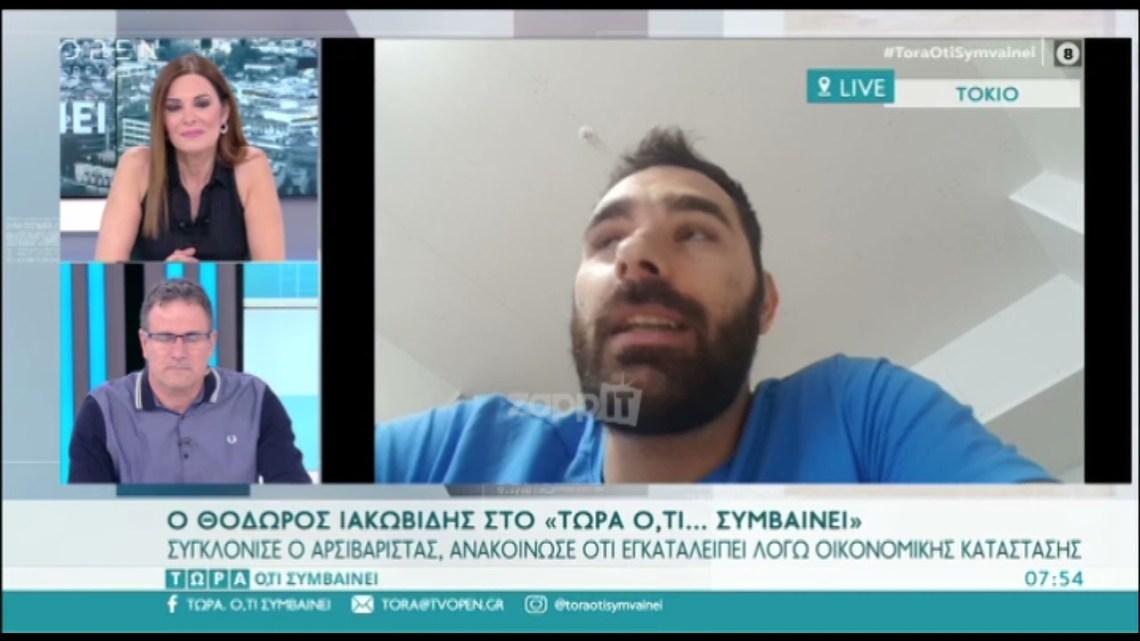 Ο Θοδωρής Ιακωβίδης στο Open – «Πήγαινα με τα πόδια γιατί δεν είχα λεφτά για βενζίνη»