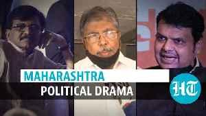 Maha govt will fall, then polls: BJP neta's 'analysis' amid Sena meet rumours [Video]