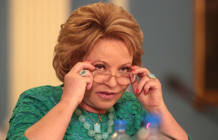 Federation Council Speaker Valentina Matviyenko