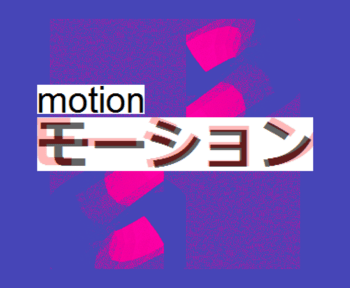 Je M'appelle – Motion