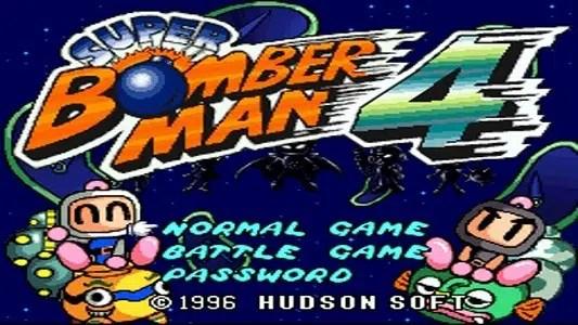 Super Bomberman 4 facts
