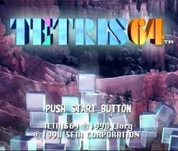 Tetris 64 facts