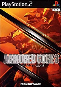 Armored Core 3 facts