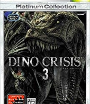Dino Crisis 3 facts