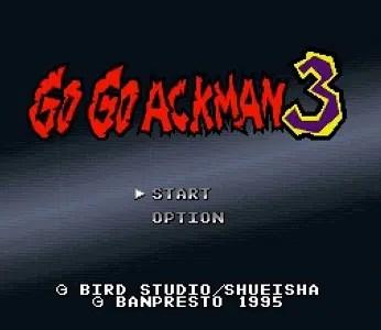 Go Go Ackman 3 facts