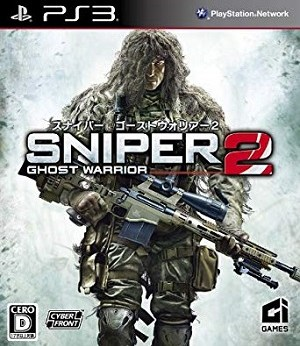 Sniper Ghost Warrior 2 facts