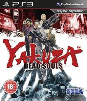 Yakuza Dead Souls facts