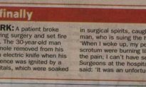The Most Painfully Embarrassing Hospital Accident Ever