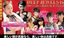 12-Year-Old Japanese Girl Set For MMA Debut, And People Are Losing Their Minds
