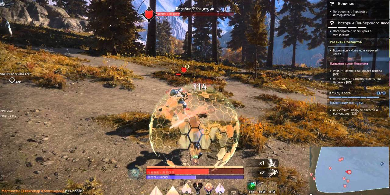 What Is Skyforge?